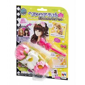 ヘアメイクアーティスト 花かんむり&クリップセット | 誕生日プレゼント ギフト おもちゃ