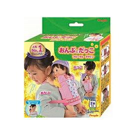 ぽぽちゃん パーツ おんぶとだっこ フローラルデザイン | おすすめ 誕生日プレゼント ギフト おもちゃ