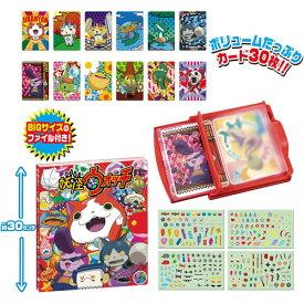 妖怪ウォッチ 妖怪ウォッチともだちウキウキペディア 妖怪3DカードメーカーDX   誕生日プレゼント ギフト おもちゃ 男の子 女の子