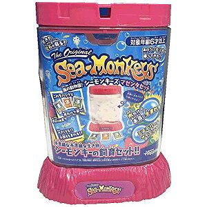 海の動物園! シーモンキーズ マゼンタセット | シーモンキー飼育セット