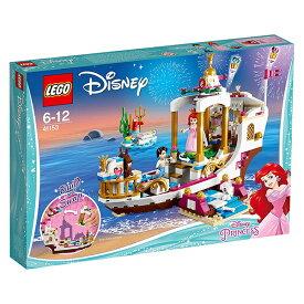 レゴ(LEGO) ディズニー プリンセス アリエル 海の上のパーティ 41153   おすすめ 誕生日プレゼント 知育 おもちゃ