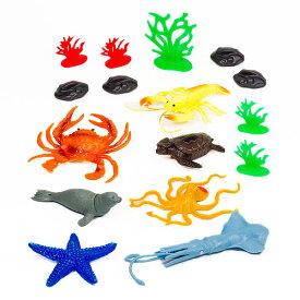 ネイチャーワールド 海の仲間セット | おもちゃ フィギュア 海 生き物
