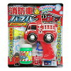 消防車バブル|おもちゃシャボン玉しゃぼん玉