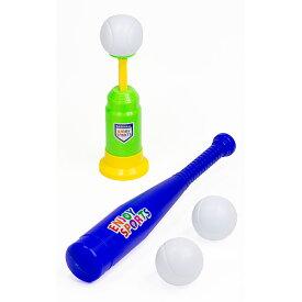 トスバッティング | おもちゃ 子供 バット ボール