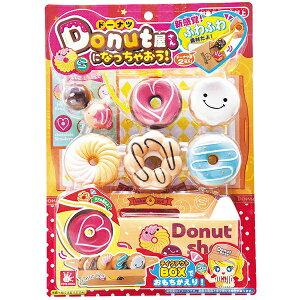 ドーナッツ屋さんになっちゃおう! | 誕生日プレゼント おもちゃ ままごと ドーナツ