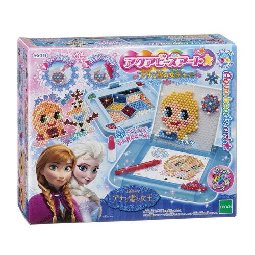 アクアビーズアート アナと雪の女王セット AQ-S39 | 誕生日プレゼント ギフト おもちゃ
