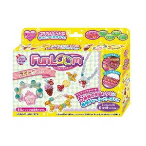 ファンルーム スイーツセット | 誕生日プレゼント ギフト おもちゃ