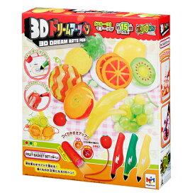 3Dドリームアーツペン フルーツバスケットセット (3本ペン) | 誕生日プレゼント ギフト おもちゃ