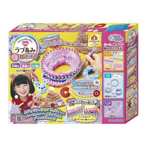 ラブあみ DXセット | 誕生日プレゼント ギフト おもちゃ 女の子