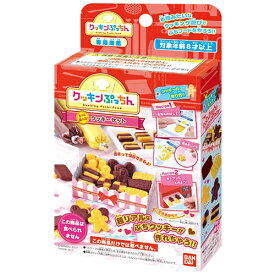 クッキンぷっちん もっと遊べる!クッキーセット | 誕生日プレゼント ギフト おもちゃ
