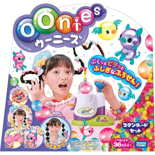 【購入特典ペレット付】ウーニーズ スタンダードセット | 誕生日プレゼント ギフト おもちゃ