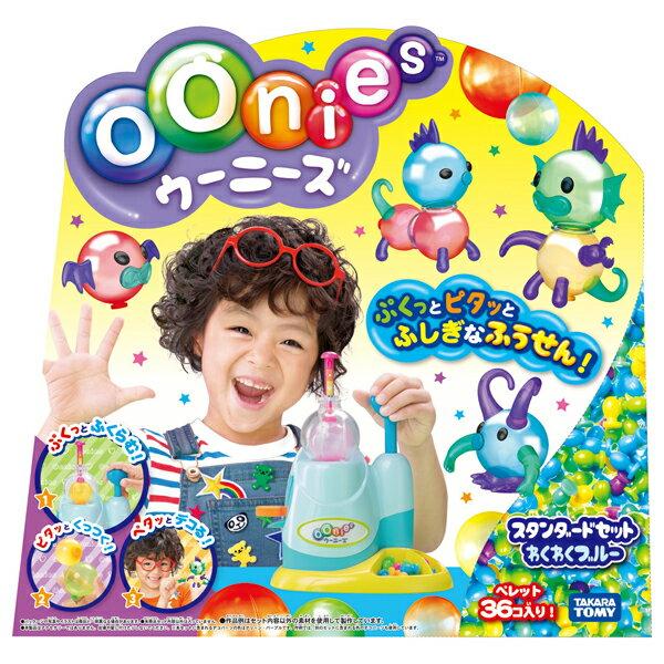 ウーニーズ スタンダードセット わくわくブルー | 誕生日プレゼント ギフト おもちゃ