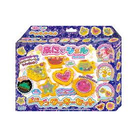 ぷにジェル ぷにデコクッキーセット PG-16 | 誕生日プレゼント ギフト おもちゃ