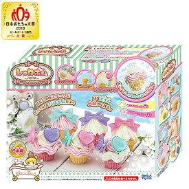 しゅわボム カップケーキ ベーシックセット SB-01