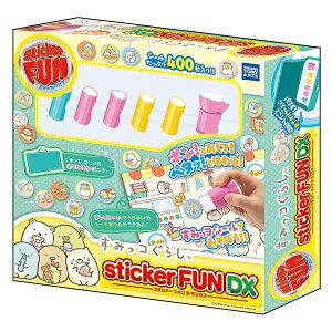 Sticker FUN DX ステッカーファンDX すみっコぐらし
