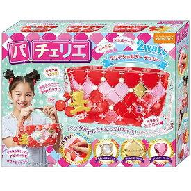 パチェリエ クリアショルダー チェリー | 誕生日プレゼント ギフト おもちゃ