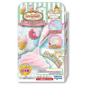 しゅわボム 別売りクリームのこな ピンク SB-05