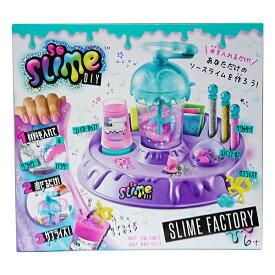 ソースライムファクトリー (日本語パッケージ)  誕生日プレゼント ギフト おもちゃ