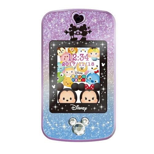 ディズニーキャラクターズ Magical Mepod (マジカル・ミー・ポッド) パープル&ブルー   誕生日プレゼント ギフト おもちゃ