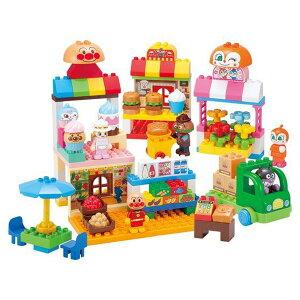 アンパンマン ブロックラボ アンパンマンとみんなのおみせ たっぷりブロックDX | おすすめ 誕生日プレゼント ギフト おもちゃ