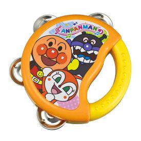 アンパンマン うちの子天才 タンバリン   おすすめ 誕生日プレゼント ギフト おもちゃ