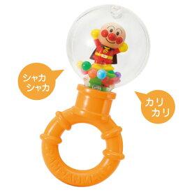 アンパンマン ベビーマラカス | おすすめ 誕生日プレゼント ギフト おもちゃ