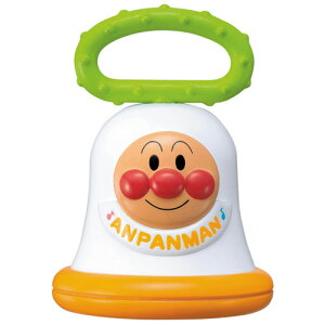 アンパンマン ベビーハンドベル | おすすめ 誕生日プレゼント ギフト おもちゃ