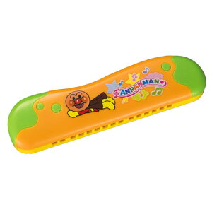 アンパンマン うちの子天才 ハーモニカ | おすすめ 誕生日プレゼント ギフト おもちゃ