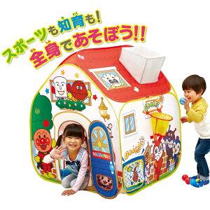 アンパンマン全身で知育がいっぱいボールテントパンこうじょう おすすめ誕生日プレゼントギフトおもちゃ
