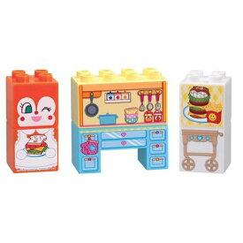 アンパンマン ブロックラボ はじめてブロックセット わくわくキッチンとドキンちゃんブロック   おすすめ 誕生日プレゼント ギフト おもちゃ