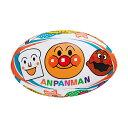 アンパンマン やわらかラグビーボール | おすすめ 誕生日プレゼント ギフト おもちゃ