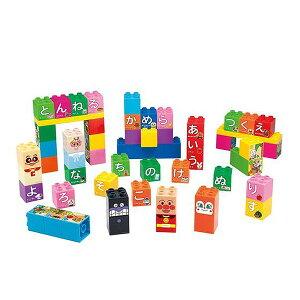 アンパンマン ブロックラボ アンパンマン ひらがなブロックバッグ | おすすめ 誕生日プレゼント ギフト おもちゃ