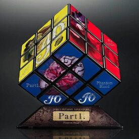 ジョジョの奇妙な冒険 ルービックキューブ ジョジョの奇妙なキューブ Part1. ファントムブラッド   おすすめ 誕生日プレゼント ゲーム