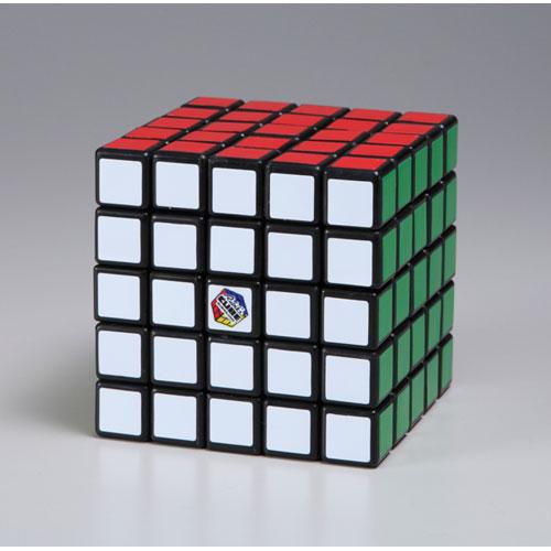 ルービックキューブ 5×5プロフェッサーキューブ | おすすめ 誕生日プレゼント ゲーム