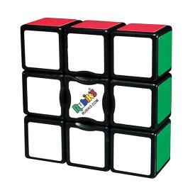 ルービックフラット3×1 | おすすめ 誕生日プレゼント ゲーム 立体 パズル