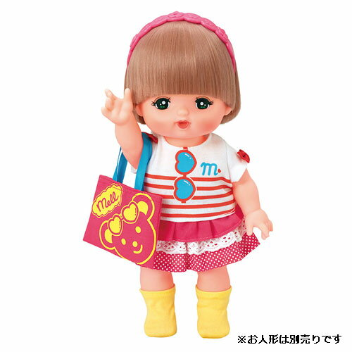 メルちゃん きせかえセット ボーダーコーデ | おすすめ 誕生日プレゼント ギフト おもちゃ 服 洋服 | クリスマスプレゼント