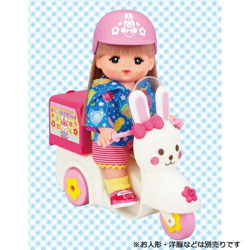 メルちゃん なかよしパーツ おうちへおとどけ! うさぎさんバイク | おすすめ 誕生日プレゼント ギフト おもちゃ