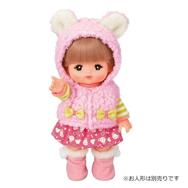 メルちゃん きせかえセット あったかくまさんベスト | おすすめ 誕生日プレゼント ギフト おもちゃ 服 洋服