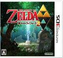 【3DS】ゼルダの伝説 神々のトライフォース2 あす楽対応