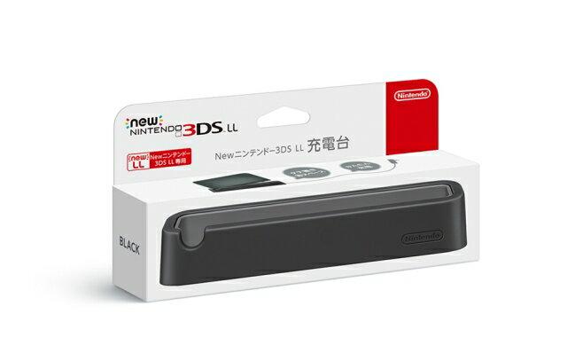 【New3DSLL専用】Newニンテンドー3DS LL専用充電台【ブラック】 あす楽対応