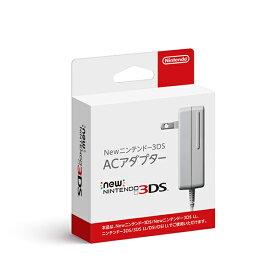 Newニンテンドー3DS/3DSLL/2DS/2DSLL用ACアダプター あす楽対応
