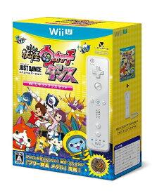 【WiiU】妖怪ウォッチダンス JUST DANCE スペシャルバージョン Wiiリモコンプラスセット(ブリー隊長うたメダル同梱) あす楽対応