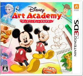 【3DS】ディズニーアートアカデミー あす楽対応