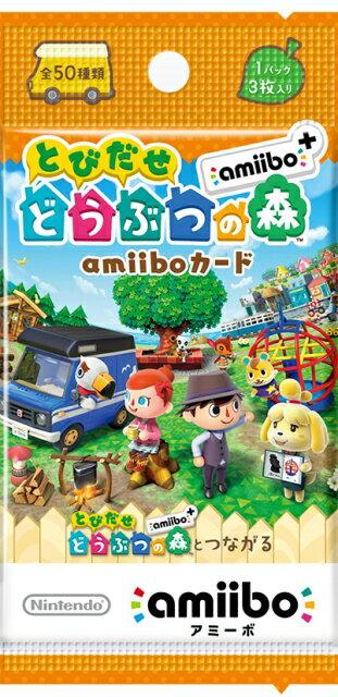 『とびだせ どうぶつの森 amiibo+』amiiboカード【1ボックス(20パック入り)】 あす楽対応