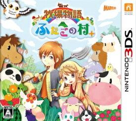 【3DS】牧場物語 ふたごの村+ あす楽対応