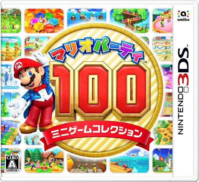 【3DS】マリオパーティ100 ミニゲームコレクション あす楽対応