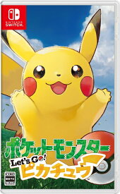 【Switch】ポケットモンスター Let's Go! ピカチュウ あす楽対応