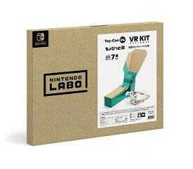 【Switch】Nintendo Labo Toy-Con 04: VR Kit ちょびっと版追加Toy-Con トリ&風 あす楽対応
