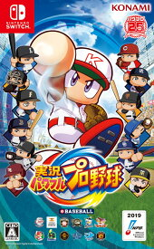 【Switch】実況パワフルプロ野球 あす楽対応