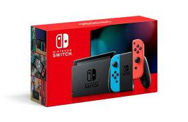 新モデル Nintendo Switch本体 Joy-Con(L)ネオンブルー/(R)ネオンレッド あす楽対応